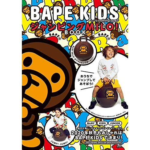 BAPE KIDS by a bathing ape ジャンピング MILO! BOOK 画像