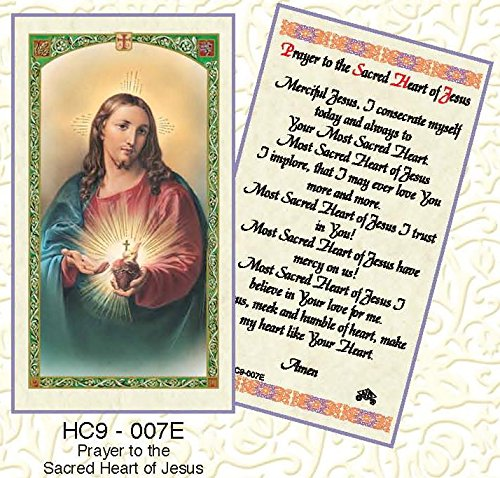 (Prayer to the Sacred Heart of Jesus Laminated Prayer Cards - Pack of 25 - HC9-007E)