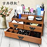 XBR Large scale desktop wooden cosmetics storage box, wooden multifunctional skin care jewelry, finishing box, bedroom