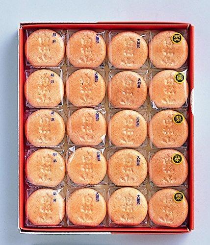仙台 支倉焼支倉焼きという お菓子は、どちらで …