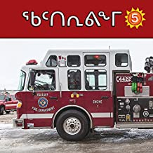 At the Fire Station (Inuktitut)