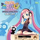DOKI DOKI MAJO SHINPAN(O.S.T.) by GAME MUSIC (2007-07-25)