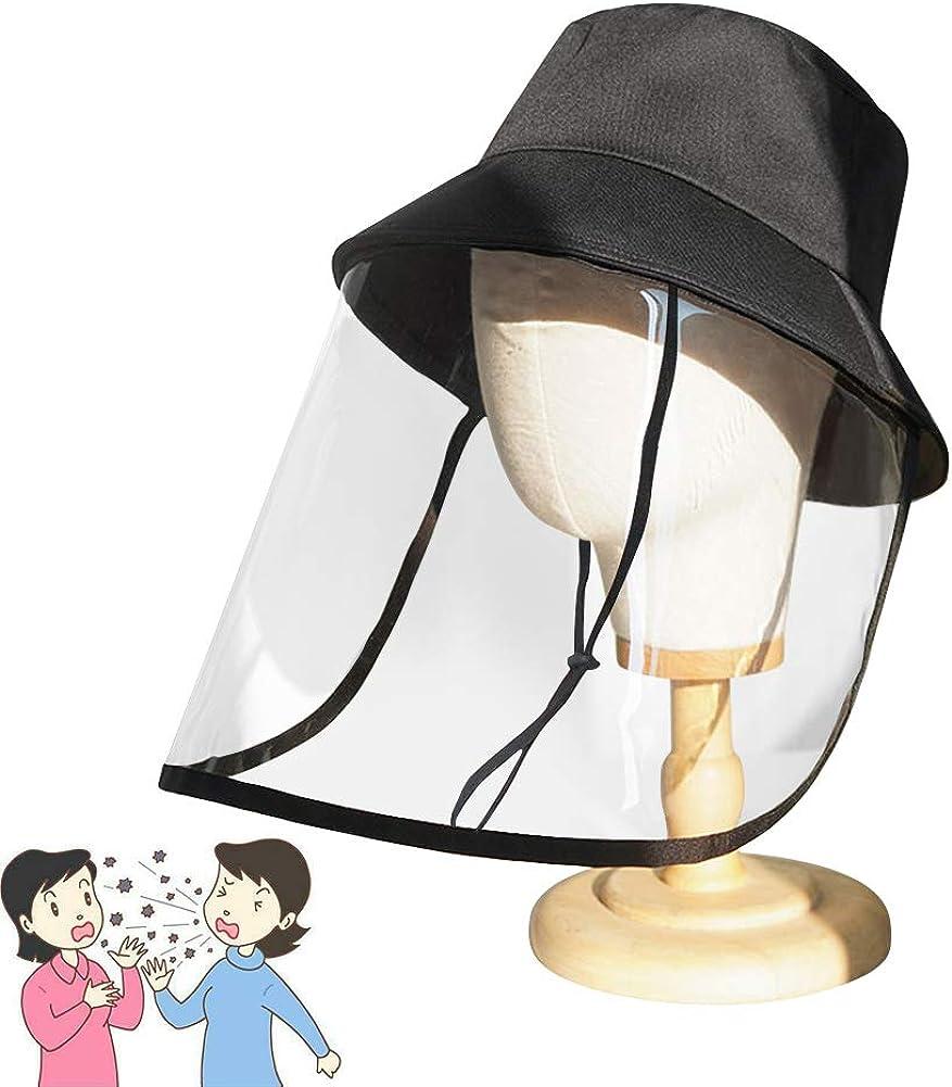 HOTEU Unisex-Schutzh/ülle f/ür Erwachsene Anti-Speichel-Tr/öpfchen-Hut Sonnen-UV und Augenschutz Anti-Spuck-Schutzhut mit Gesichtsschutz zum Schutz des gesamten Gesichts