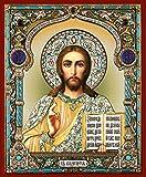 Catholic Orthodox Christ the Teacher Jesus Russian Icon Wood Wall 5 1/4 Inch