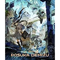 The art of Posuka Demizu
