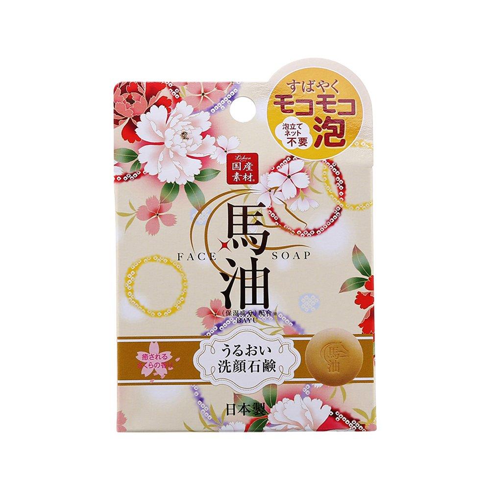 Lishan 100% Natural Japanese Horse Oil Bayu Cleansing Moisturizing Face Skin Care Facial Soap Bar 100g (3.5oz) Cherry Blossom Flower Sakura Scented Japan Import Made in Japan by Navisu