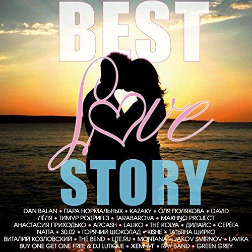 Best Love Story [Explicit]