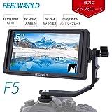 Feelworld F5 カメラ ビデオ モニター 5インチ超薄型 IPS HD 1920x1080 カメラ 外部 用液晶モニター 4K HDMI信号出力/入力 一眼レフ カメラ撮影確認用 ライブモニタリングビデオピークフォーカスアシスト【一年間保証&日本語設定可能】