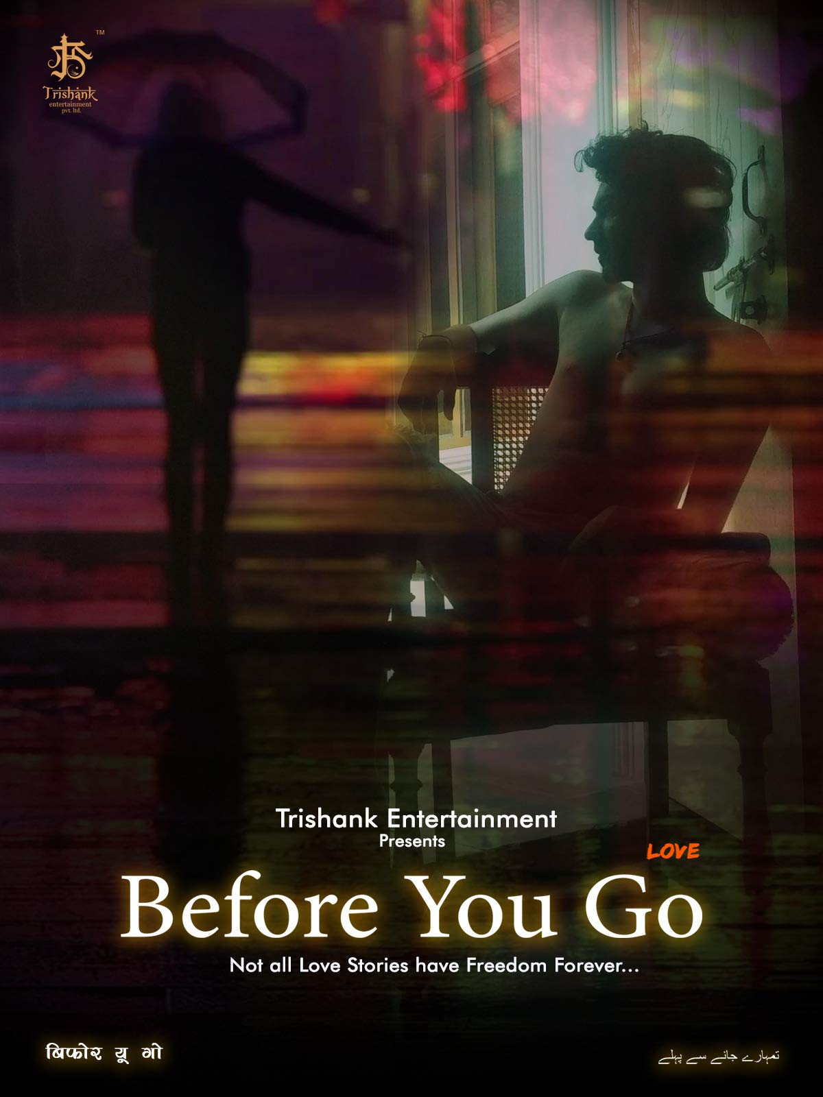 Before You Go - Love