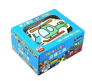 Amazon 50個の絵ワードフラッシュカード輸送フラッシュカード中国語版