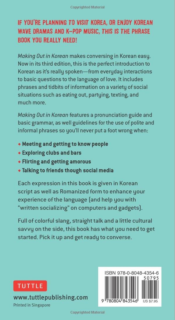 Amazon making out in korean a korean language phrase book amazon making out in korean a korean language phrase book making out books 2015804843546 peter constantine gene baij laura kingdon m4hsunfo