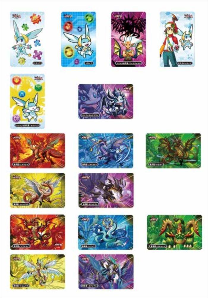 BOX 20 Stck Pazudora z3d Card Collection (Candy Spielzeug Spielzeug Spielzeug gum) (Japan Import   Das Paket und das Handbuch werden in Japanisch) B00GCZTF9E      Zu verkaufen  c83f0c
