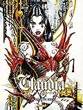 Claudia - Tome 01: La Porte des enfers (French Edition)