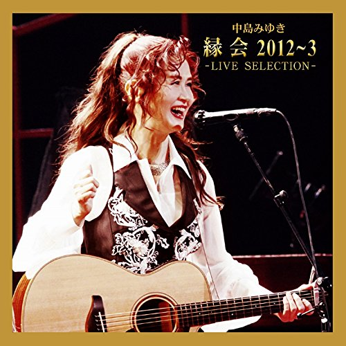Free shipping Max 74% OFF anywhere in the nation MIYUKI NAKAJIMA ENKAI20123 - SELECTION LIVE
