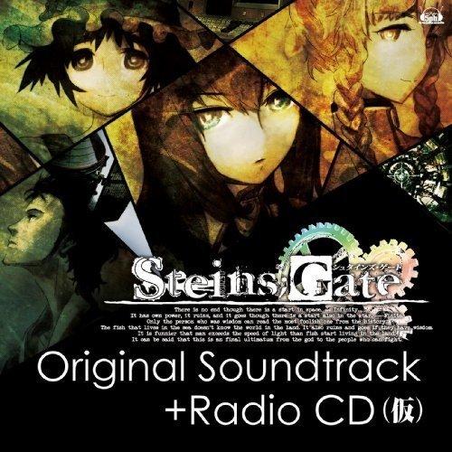Steins Gate (Original Soundtrack) ()