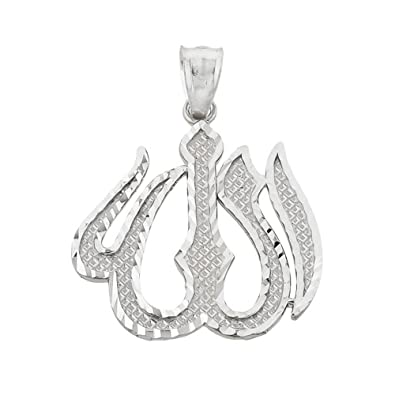 Mens 925 sterling silver islamic allah necklace pendant amazon mens 925 sterling silver islamic allah necklace pendant aloadofball Images