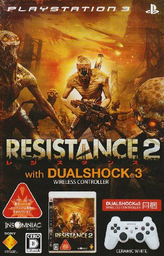 Resistance 2 (With Dual Shock 3 Pack: White) [Japan Import]