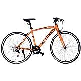 クロスバイク マウンテンバイク 700*23C シマノ製14段変速 超軽量高炭素鋼フレーム 前後キャリパーブレーキ ワイヤ錠・ライトのプレゼント付き 自転車 6色選べる 02