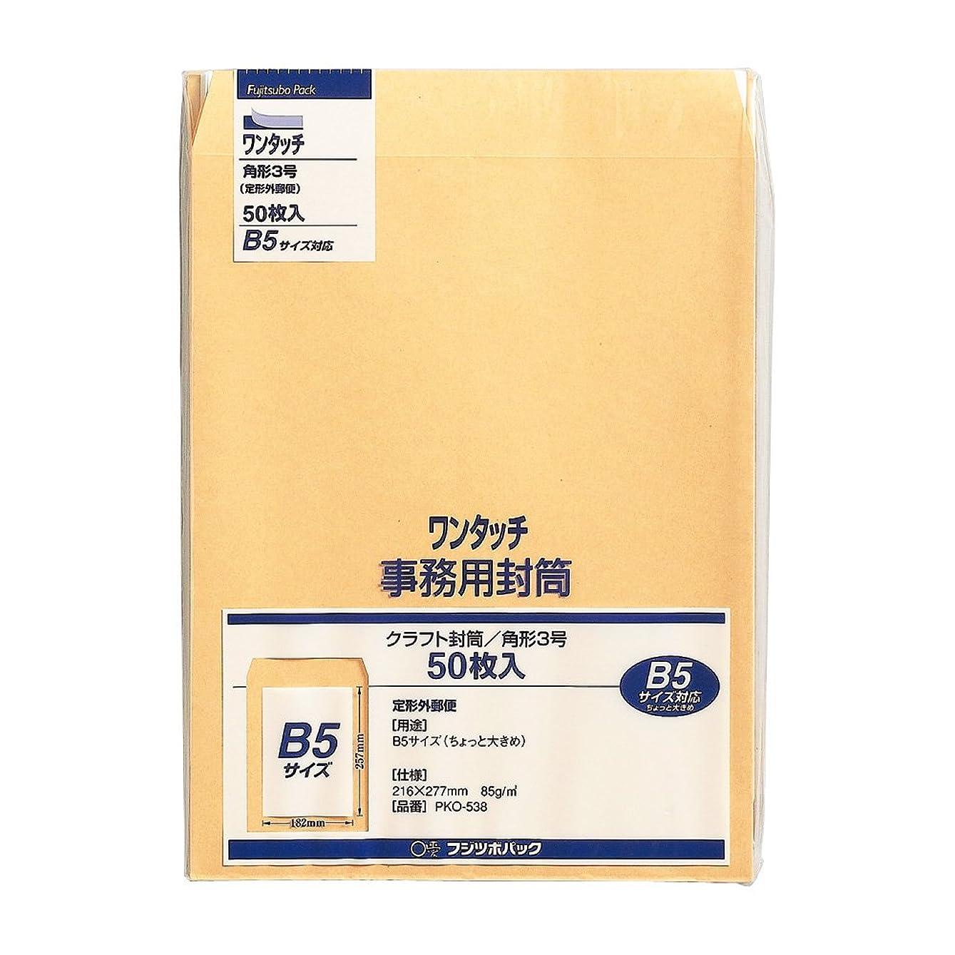 更新全体に解体するSHIKI お徳用はがき 50枚入 5冊パック PC50-5P