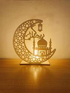 Cosymax Muslim Ramadan Decoration Ornament Led Light Palace Eid Mubarak Decor Muslim Craft Suppiles Ramadan Decoration for Home Home (C)