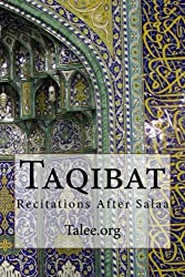 Taqibat: Recitations After Salaa