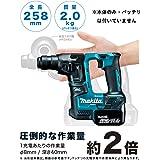 マキタ(Makita) 充電式ハンマドリル(本体+ケース付) 17mm 14.4V HR170DZK