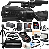 Sony HXR-MC2500 Shoulder Mount AVCHD Camcorder With CS Reality TV Kit: Includes Wireless Lapel & Handheld Twin Microphone System, 72'' Professional Tripod With Tripod Dolly, Weather Proof Case, HD Wide Angle Lens, Telephoto HD Lens, 3 Piece Filter Kit (UV,