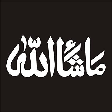 isee360 Masha Allah Thick Arabic Water Resistance Reflective Sticker