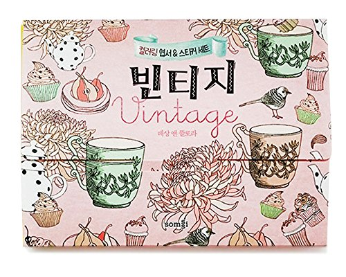 amazoncom illustrated by dessain tolra vintage adult coloring book kits diy stationery cards set with 20 coloring postcards and envelopes coloring