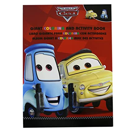 Amazon Cars Coloring Book