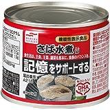 マルハニチロ さば水煮M 記憶をサポートする [機能性表示食品] 190g×24個