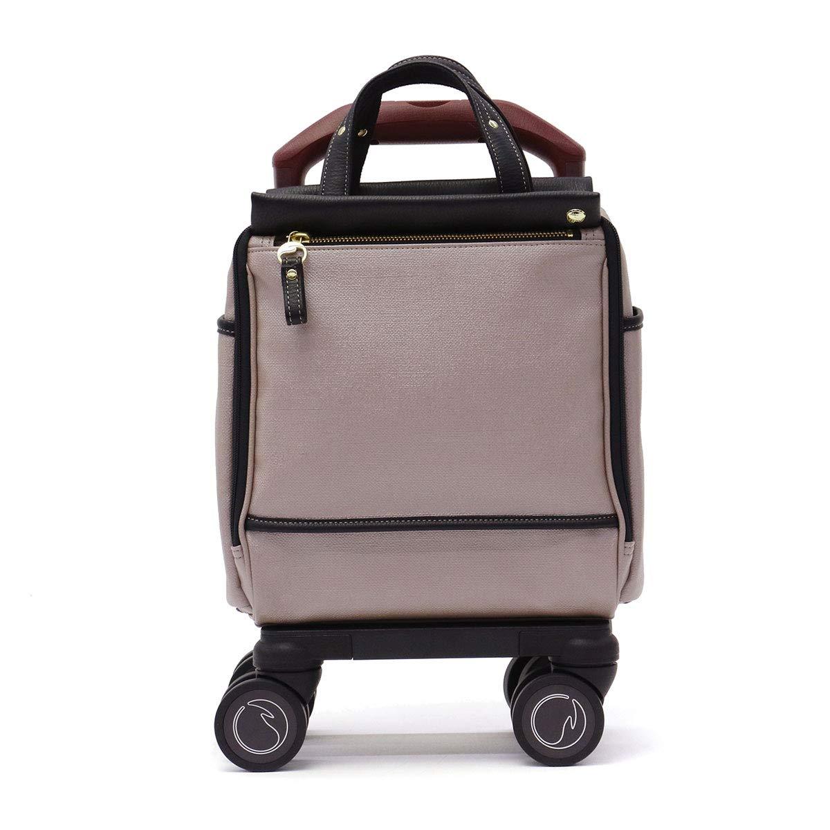 [ソエルテ] スーツケース カランド 機内持ち込み可 8L 30cm 2.0kg 55791  ベージュ B07JK89ZNK