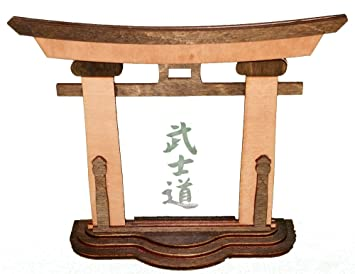 Outdoor Küche Aus Japan : Japan standbild torii hisa schriftzeichen bushido: amazon.de