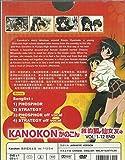 KANOKON - COMPLETE TV SERIES DVD BOX SET ( 1-12 EPISODES )