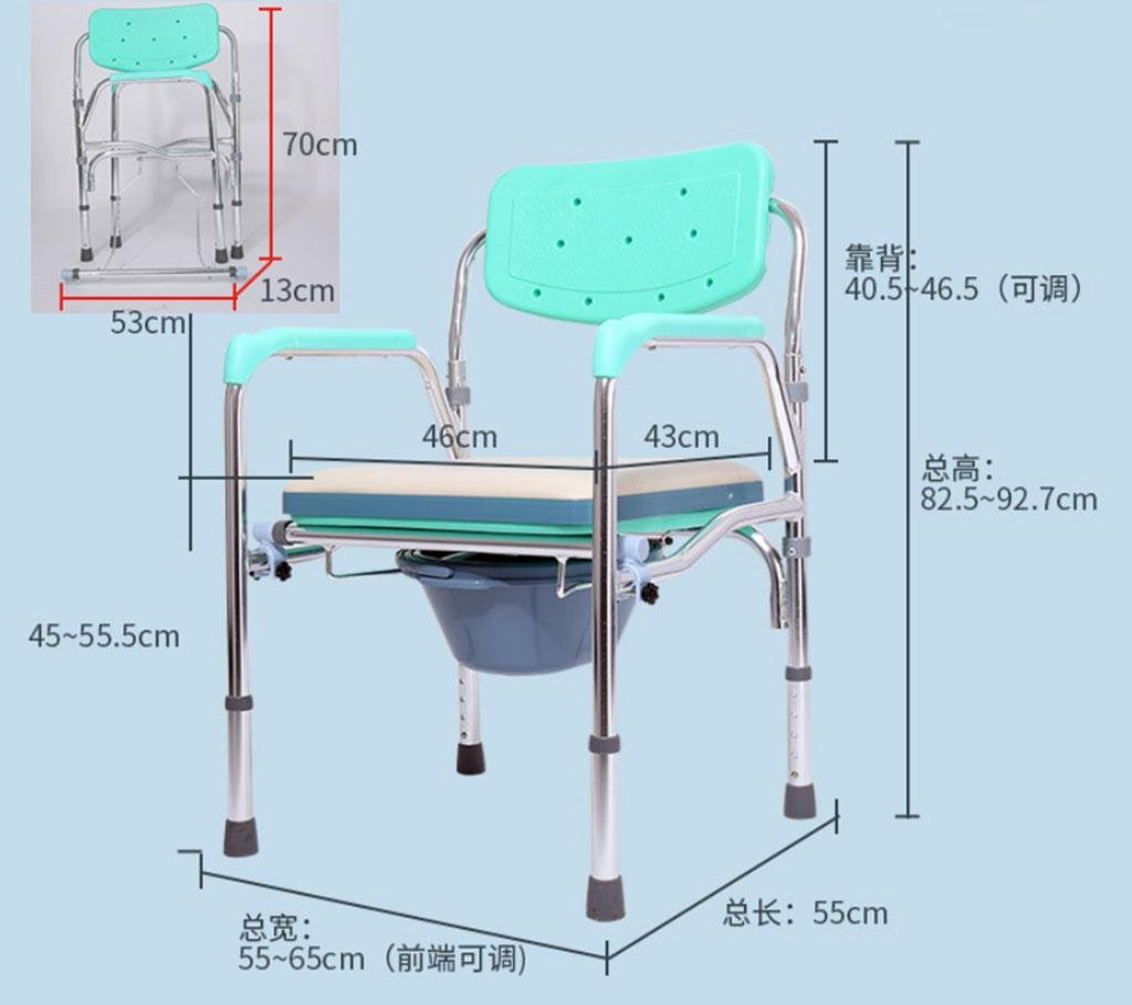 Amazon.com: Bedside Commode Aluminum folding chair toilet chair ...
