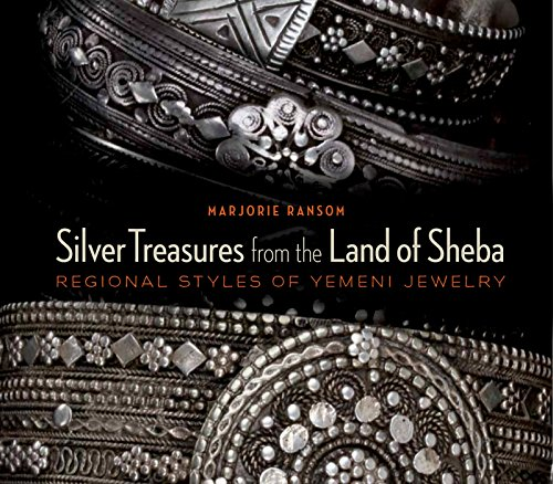 (Silver Treasures from the Land of Sheba: Regional Yemeni Jewelry)