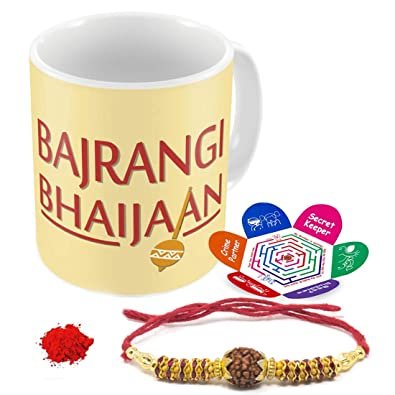 Indi ts Rakhi Gifts for Brother Bajrangi Bhaijaan Quote