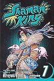 Shaman King, Vol. 7: Clash at Mata Cemetery (v. 7) by Hiroyuki Takei (2005-09-06)