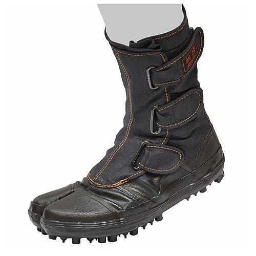 Amazon.com: Japonés Ninja Tabi zapatos botas Negro 29 cm ...