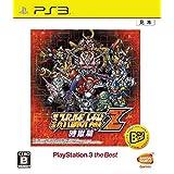 第3次スーパーロボット大戦Z 時獄篇 PlayStation3 the Best - PS3