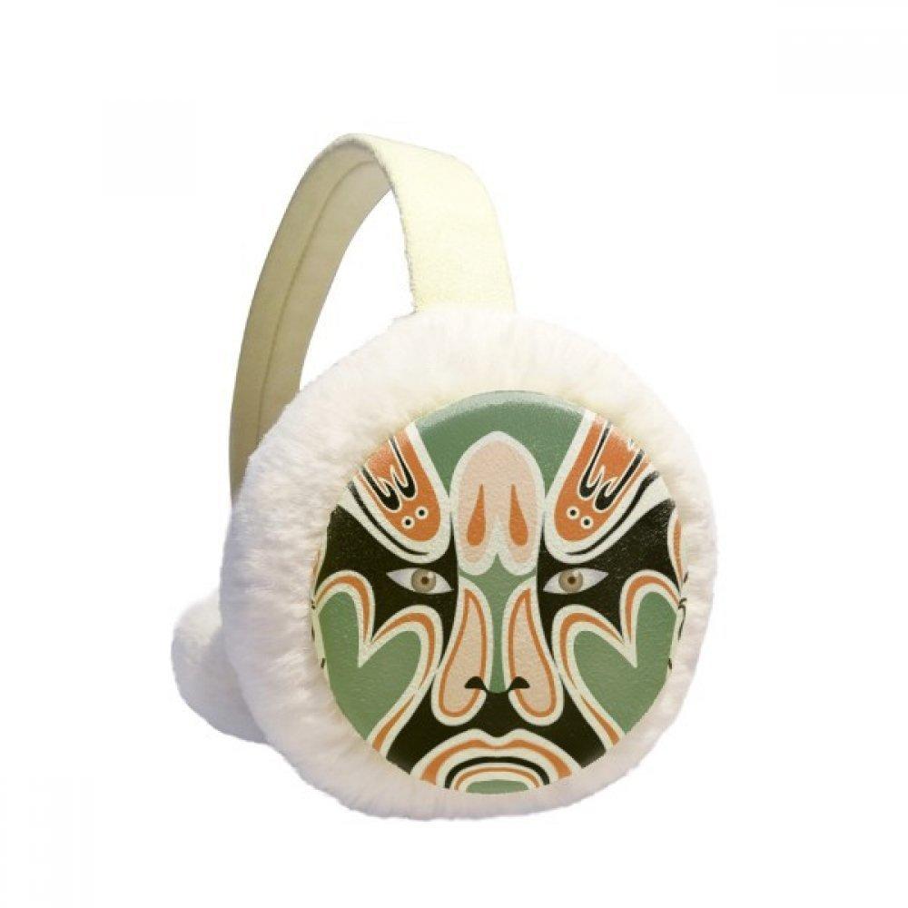 Peking Opera Mask Colorful Jiulishan Winter Earmuffs Ear Warmers Faux Fur Foldable Plush Outdoor Gift
