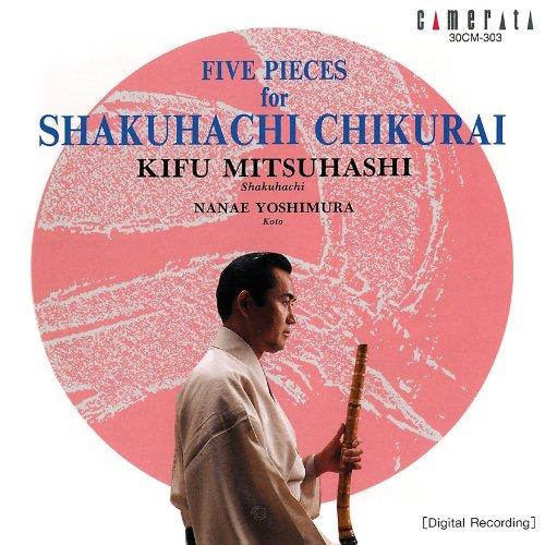 Five Pieces for Shakuhachi Chikurai