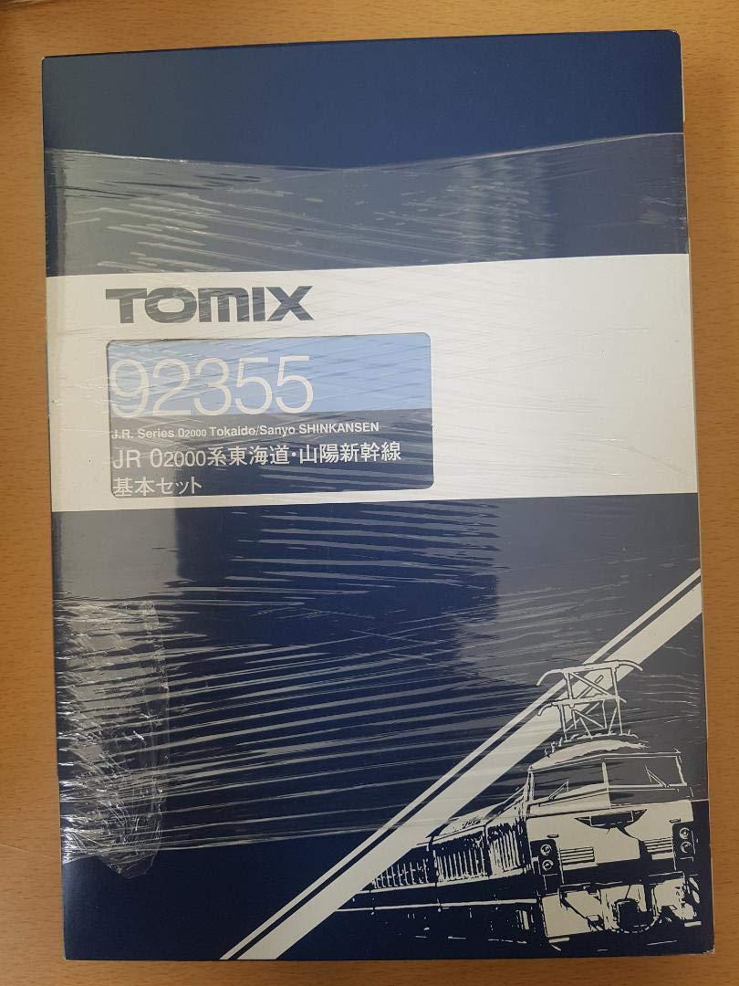 TOMIX Nゲージ 0 2000系 東海道 山陽新幹線 基本セット B07SDQ8877