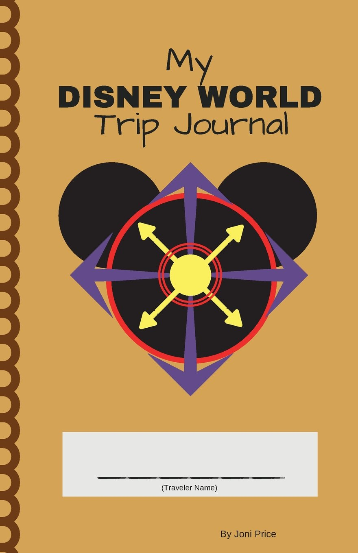 My Disney World Trip Journal