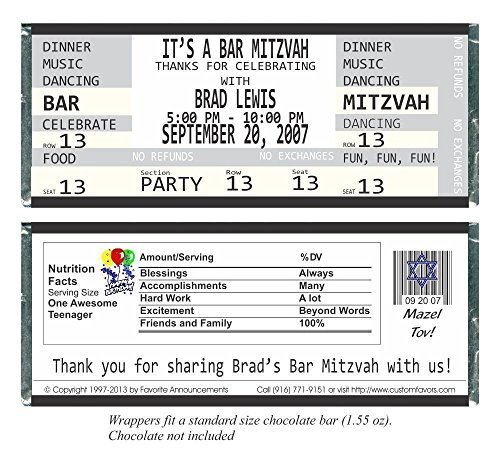 - Movie Ticket Bar Mitzvah Candy Bar Wrappers, Personalized (set of 12)(W293/K120)
