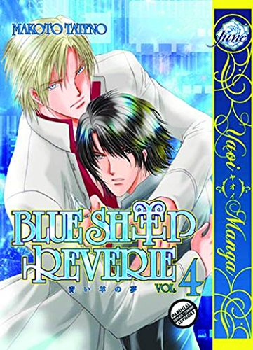 Blue Sheep Reverie Volume 4 (Yaoi) PDF