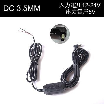 CC 24V 12V a 5V Directo Hard Wired Coche Cargador para Ranurador GPS Radar Detector Registrador ...