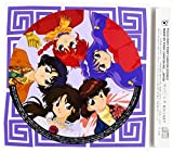 Ranma 1/2 Super Best