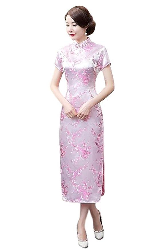 Amazon.com: Maritchi Womens Long Chinese Wedding Dress Cheongsam Qipao Retro Long Flower Printing Elegance Beauty: Clothing