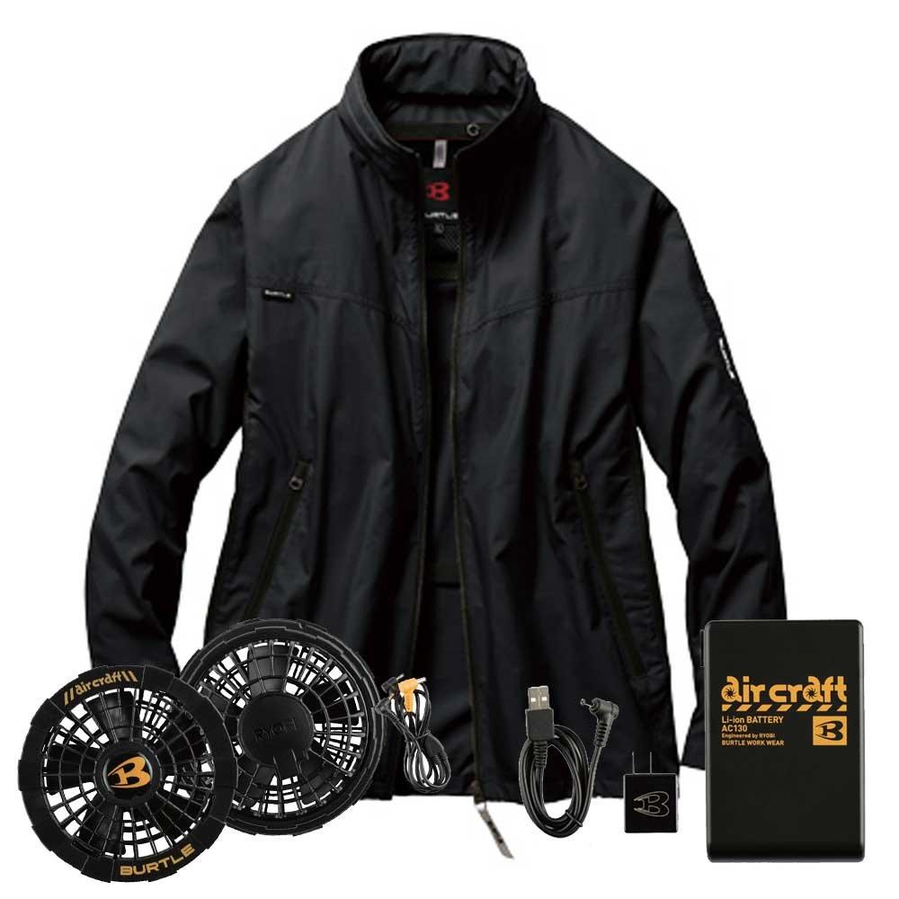 空調服 エアークラフトブルゾン黒ファンバッテリーセット ac1011 B07D5PCNGL SS 45ブラック 45ブラック SS